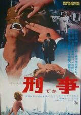 DETECTIVE Japanese B2 movie poster FRANK SINATRA JACQUELINE BISSET 1968 NM