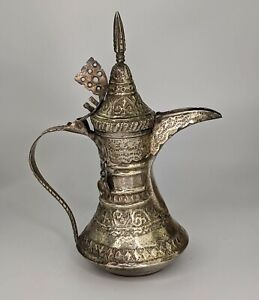 Antique Solid Silver Dallah Coffee Pot Oman Nizwa c1900 Bedouin Omani FINE