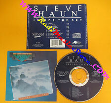 CD STEVE HAUN Inside The Sky 1988 Us SILVER WAVE SD504 no lp mc dvd vhs (CS6)