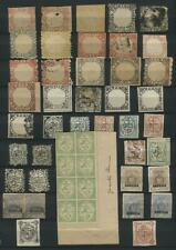 More details for indian states: bhopal used/unused - ex-old time collection - album page (42955)