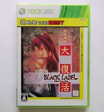 DO DON PACHI RESURRECTION Black Label [ Cave ] Xbox 360 Japan NEW