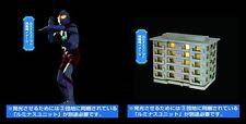 Bandai Ultraman Ultraman Building Light Scene Imagination Gashapon Figure