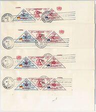 57348 - DOMINICANA - POSTAL HISTORY: FDC covers OLYMPICS judaica UNWRA 1958