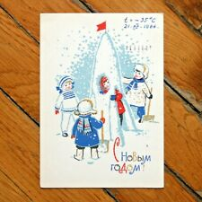 POSTCARD Happy NEW YEAR 1966 SPACE Cosmos Greeting VINTAGE USSR RUSSIAN
