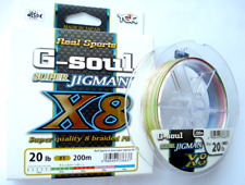 Ygk - G-soul X8 Super JIGMAN PE 200m 20lb #1