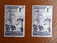 Collection - Timbres - neufs- Lot - n°219A - Colis Postal