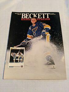 Brett Hull Issue #13 Mint Beckett Hockey Monthly Nov. 1991