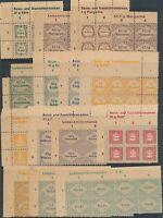 Lot Stamp Germany Revenue Blocks WWII Fascism Ration Food Nutrition Set MNG