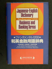 Japanese-English dictionary 1200  banking business term