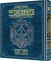 Artscroll Tanach The Early Prophets Joshua and Judges  New Hardcover
