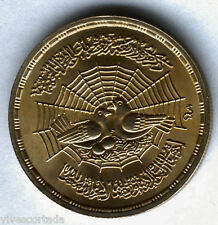 Egipto 1 Pound 1979 Plata 1400 aniv. Mohammeds Flight @ BELLA @