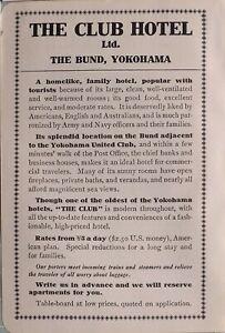 1914 Japan Japanisch Touristen Werbeanzeige Der Verein Hotel Ltd Bund