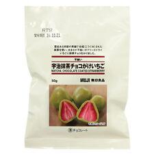 Muji Matcha Green Tea Chocolate Covered Dried Strawberry Japanese Snack 50g