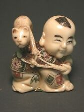Vintage Japanese ivory colored bone  netsuke -Chinese Boy plays with Pet Cat