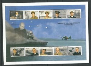 Maldives 1991 50th Anniversary Of Attack On Pearl Harbour Sheet SG 1570/9