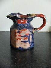 More details for reproduction ironstone schoolhouse imari patterned jug