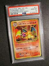 PSA-10 JAPANESE Pokemon CHARIZARD Card EXPANSION 20TH ANNIVERSARY 011/087 CP6
