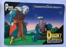 Dragon Ball Z PP Card PART 28 - 1250
