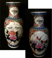"Large Vintage Asian Vase 24"" Famille Rose Hand Painted Floor Vase Birds Flowers"