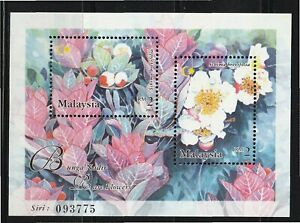 MALAYSIA 2002 CHINA JOINT ISSUE RARE FLOWERS SOUVENIR SHEET OF 2 STAMPS IN MINT