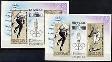 Burundi - Olimpiadi di Innsbruck 1964 - nuovi - MNH