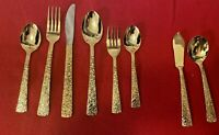 """50-PCE (SET FOR 8) OF """"CELLINI ROMANESQUE"""" GOLD PLATED STAINLESS FLATWARE🙌🙌🙌"""