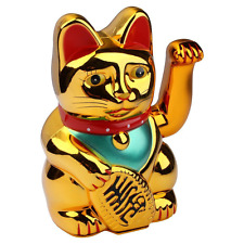 S / O Cat Winke Waving Cat Gold Chinese Lucky Cat 0233 ()