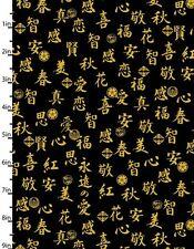 Fat trimestre Journal d'une Geisha quilting Tissu coton japonais écrit 2815 99