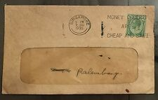 Straits Settlement cover -1935 9th Aug KG stamp slogan canc to Palembang