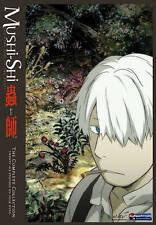 Mushishi - Complete Box Set (DVD, 2010, 4-Disc Set) NEW