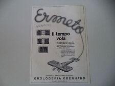 advertising Pubblicità 1930 MOVADO ERMETO - EBERHARD