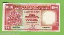 #D25. 1992  HONG KONG & SHANGHAI BANK $100 BANKNOTE PRO65553