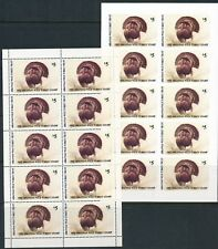 WHOLESALE LOT: ARKANSAS WILD TURKEY STAMPS (1992); 10 EA SHEETLETS IMPERF & PERF