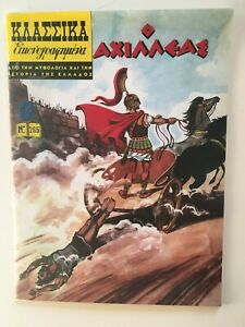 Classics illustrated - Achileas - Greek Comic Book