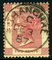 China 1882 Hong Kong 2¢ Rose Lake QV Wmk CCA SG #32 Shanghae CDS J589 ⭐⭐⭐⭐⭐⭐