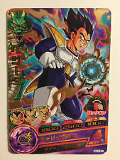Dragon Ball Heroes Rare HJ1-31