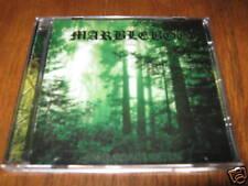 """MARBLEBOG """"Forestheart"""" CD  krohm arckanum"""