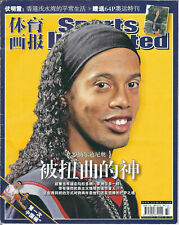 "SI CHINA - 2007 RONALDINHO - SOCCER - YAO MING - ""Sports Illustrated"" - COVER"
