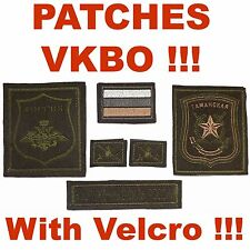 Russian digital flora military Patches VKBO camouflage Motorized Infantry Taman