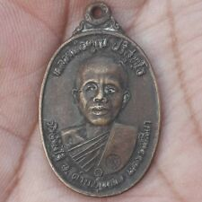 B.E.2517 Coin Lp Koon Wat Banrai Thai Buddha Amulet Pendant Talisman Magic Lucky