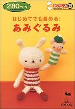 "Kikkake-Bon 39 Trigger ""Hajimete demo Ameru! Amigurumi"" Knitting Japan Book"