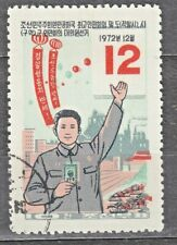 KOREA 1972 used SC#1099 10ch stamp, National Elections.