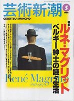Geijutsu Shincho 1998 May Rene Magritte Belgium Berugi Shinshi Japan Book
