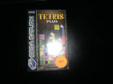 sega saturn - tetris plus - 100%