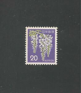 Japan #915 (A565a) VF MINT VLH - 1969 20y Wisteria Flower