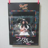 PRETTY BABY 1978' Original Movie Poster Japan B2 Brooke Shields