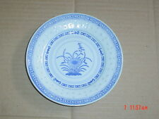 """Authentic Chinese Flower And Rice Side Plate 6"""""""