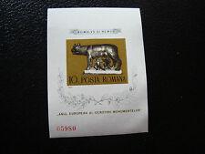 ROUMANIE - timbre yvert et tellier bloc n° 119a n** (Z9) stamp romania
