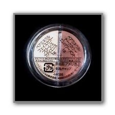 BareMinerals Blush & FLAWLESS RADIANCE Duo 2g Click Lock Go Sifter Bare Minerals