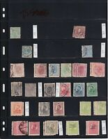 ROMANIA 2 STOCK PAGES COLLECTION LOT 1879+ 75 STAMPS
